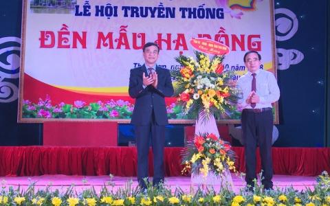 Đền Mẫu Hạ Đồng khai mạc Lễ hội năm 2018