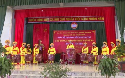 Ngày hội đại đoàn kết tổ 10, phường Tiền Phong, thành phố Thái Bình